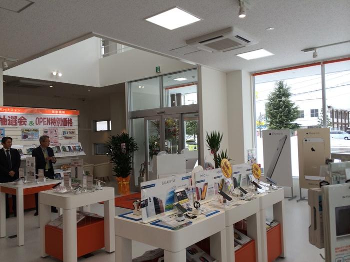 AUショップ堅田店OPEN_b0150120_1705668.jpg