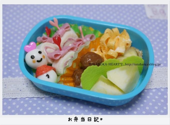 「IEbiyori」mkさん&みんなのクリスマス弁当もキュート!_f0357923_14481439.jpg