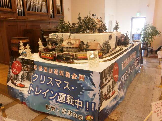 クリスマスコンサートin嵯峨嵐山観光鉄道_a0066027_2275255.jpg