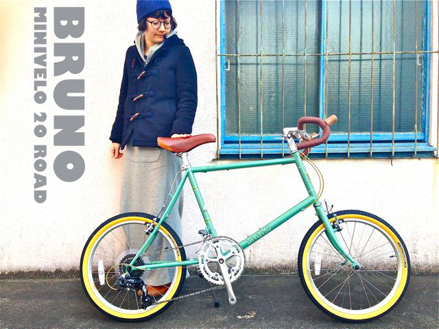 2015 BRUNO MINIVELO 20 ROAD ブルーノ ミニベロ おしゃれ 女子 自転車_b0212032_22541592.jpg