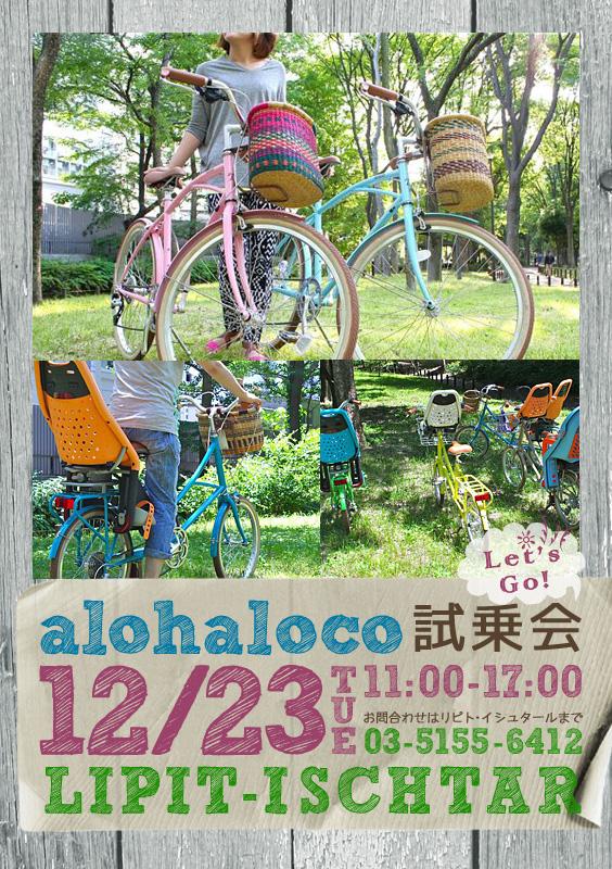 2015 BRUNO MINIVELO 20 ROAD ブルーノ ミニベロ おしゃれ 女子 自転車_b0212032_231024.jpg