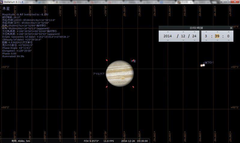 2014年年末これ見ようか天文現象_e0089232_15242113.jpg