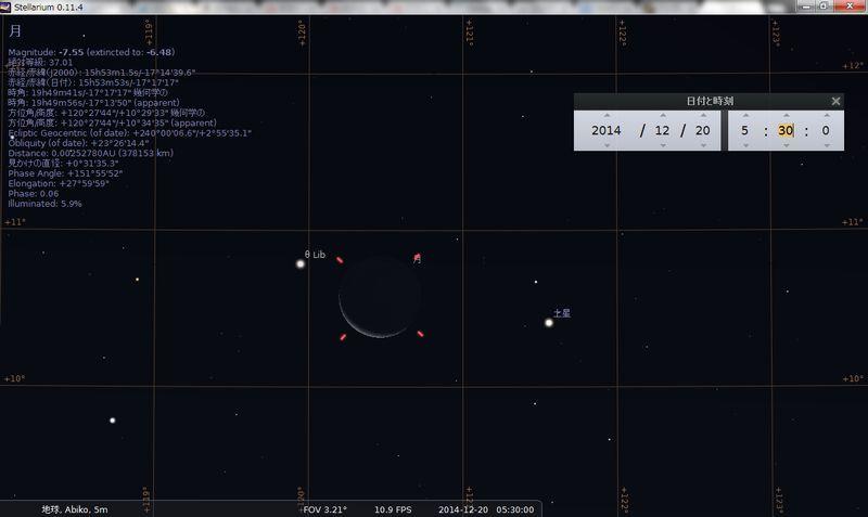 2014年年末これ見ようか天文現象_e0089232_15242122.jpg