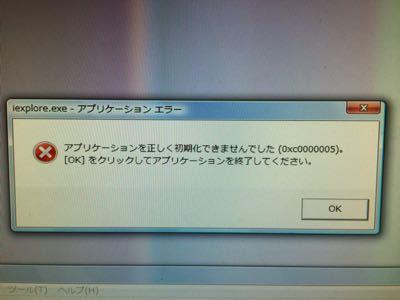 b0057140_1142359.jpg