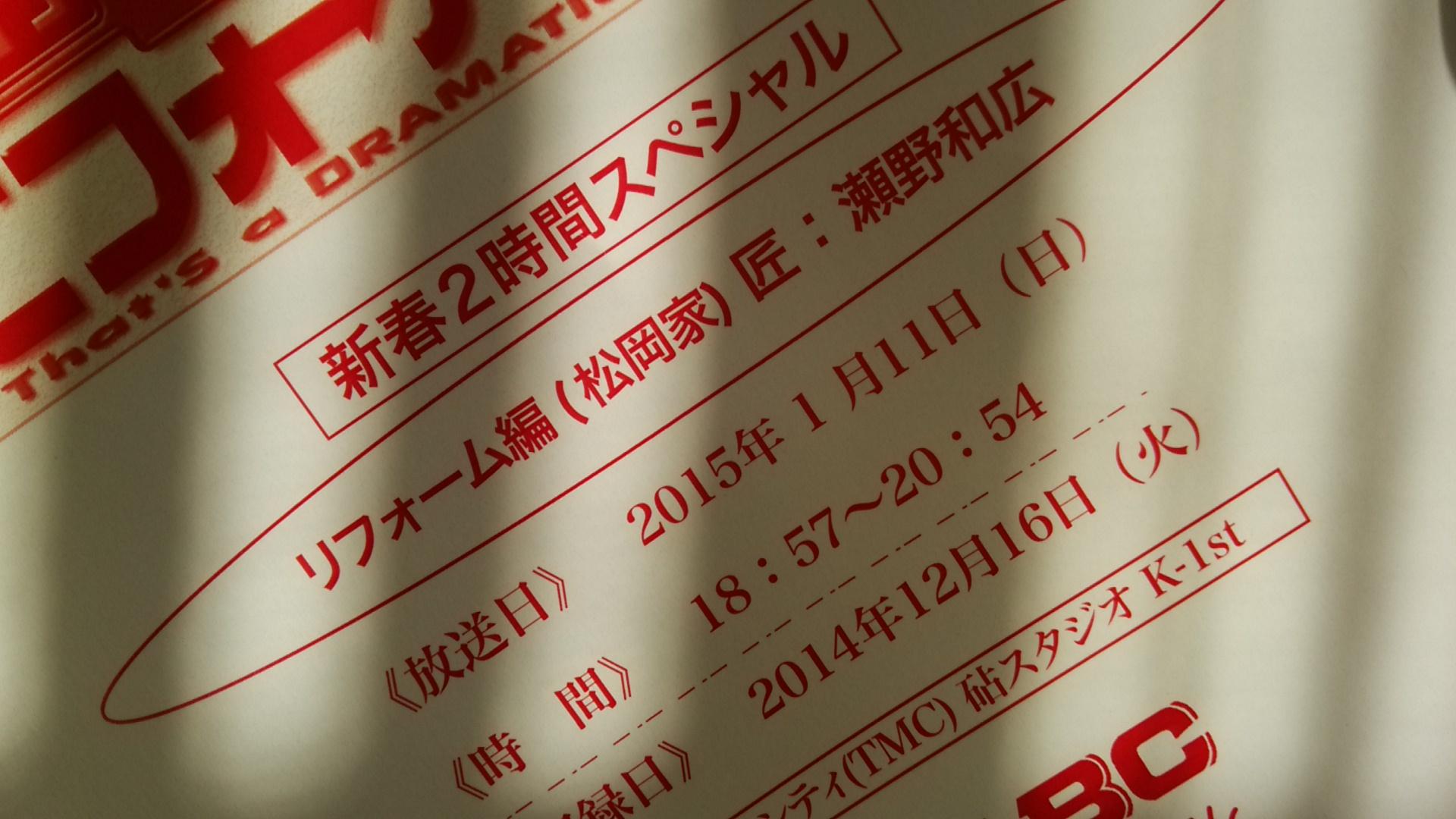 b0075140_22432033.jpg