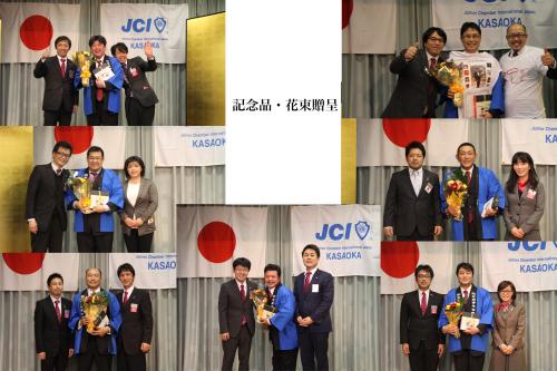 12月通常総会例 卒業生を送る会_c0324041_12253014.jpg