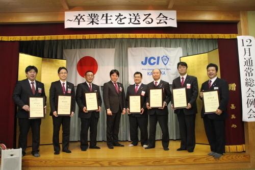 12月通常総会例 卒業生を送る会_c0324041_12253273.jpg