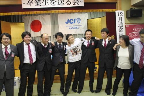 12月通常総会例 卒業生を送る会_c0324041_12324378.jpg