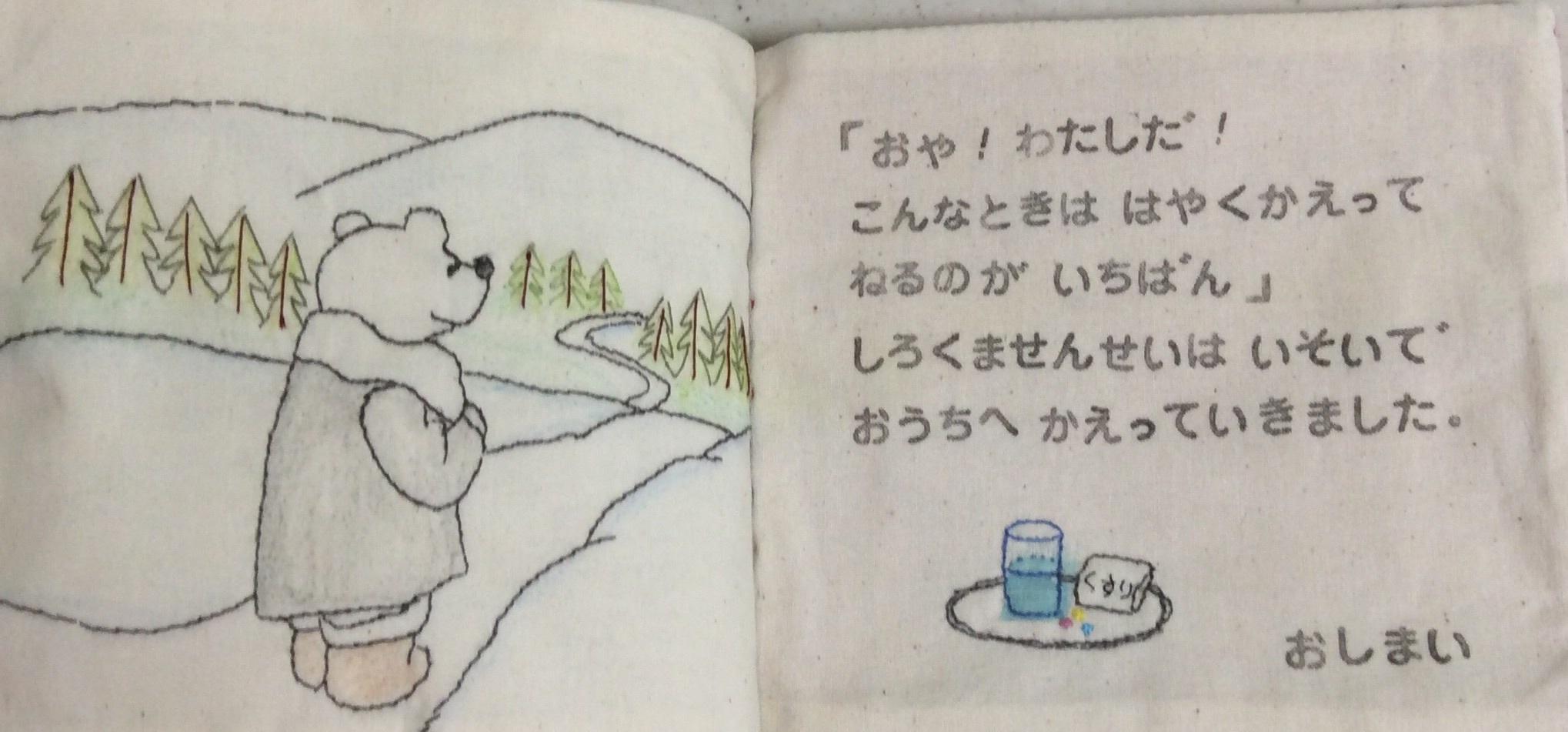 b0340046_21395645.jpg