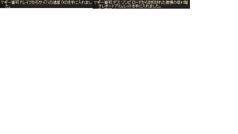 a0323448_02401547.jpg