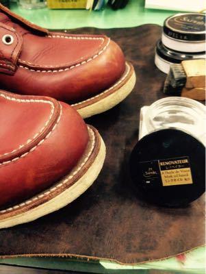 REDWING レッドウイング  靴磨き シューケア シューシャイン その3_b0310556_18262334.jpg