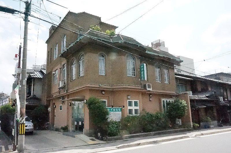 京都の手越医院_c0112559_8592026.jpg
