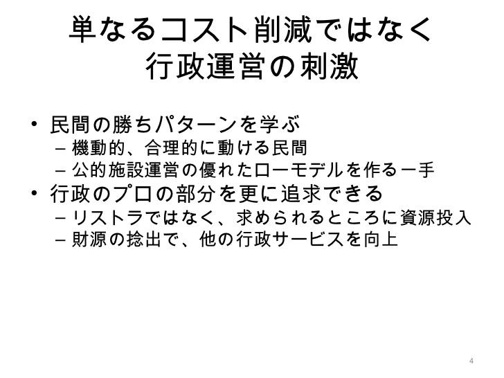 c0117762_7221663.jpg