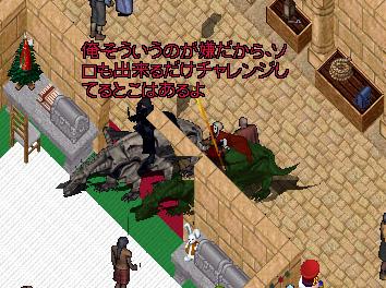 b0022669_0354625.jpg