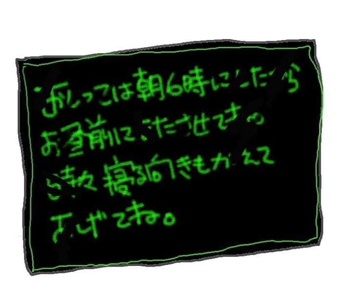f0096569_7303367.jpg