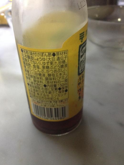 レモンのポン酢しょうゆ_a0136671_211674.jpg