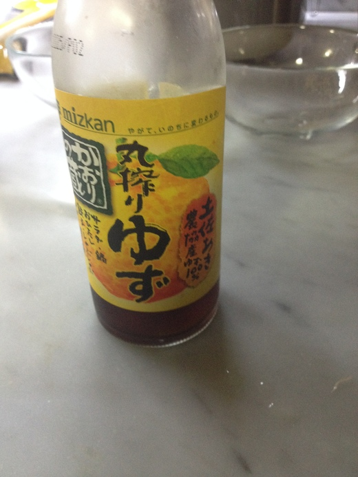 レモンのポン酢しょうゆ_a0136671_273131.jpg