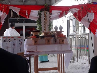 八海山スキー場安全祈願祭   KJ保護者懇談会_f0019487_17201853.jpg
