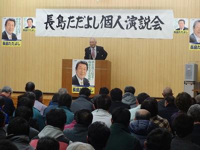 衆議院選挙活動後半_f0019487_18201392.jpg