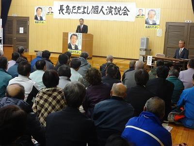 衆議院選挙活動後半_f0019487_18214031.jpg