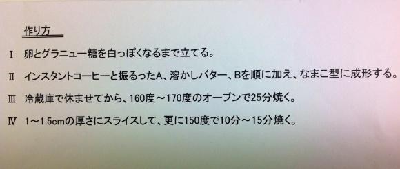 f0314196_20114710.jpg