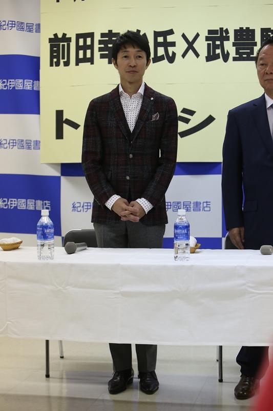 前田幸治氏×武豊トークショー_f0204898_22515497.jpg
