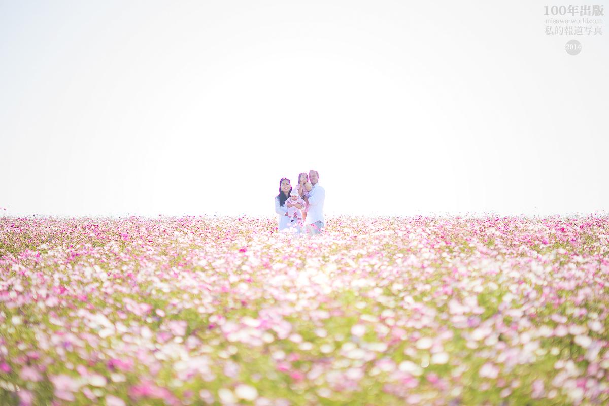 10/24 家族写真の出張撮影_a0120304_794525.jpg