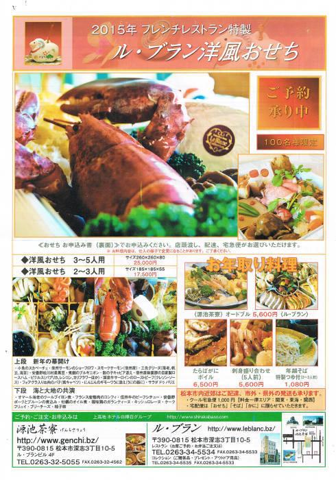 年末のお料理の紹介3_b0237604_21310715.jpg