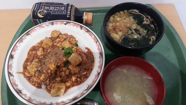 今日の昼食@会社Vol.651_b0042308_12343849.jpg