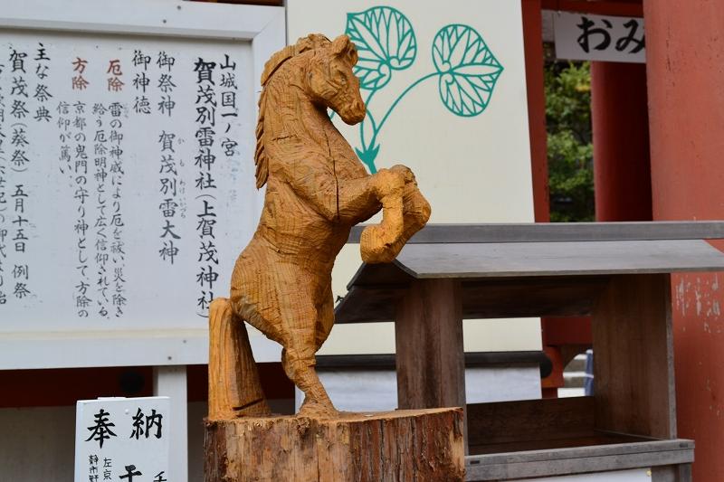 Iさんが見た景色1 -長崎・京都-_d0116009_10214915.jpg