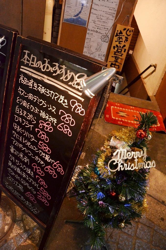 横須賀 クリスマス風景・・・だよ。_d0065116_23433621.jpg