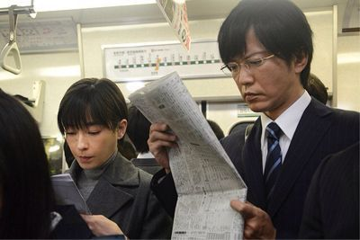 第27回東京国際映画祭「紙の月」_c0118119_7231594.jpg