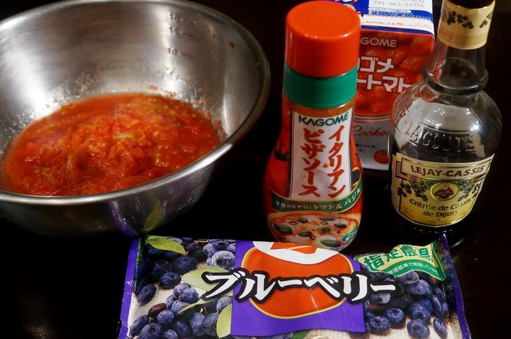 【ブルーベリーソースのハンバーグ】我が家拘りの三ツ星レシピです♪_b0033423_1018781.jpg