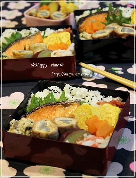 鮭&ごぼうと油揚げの肉巻き弁当と景品♪_f0348032_18272424.jpg