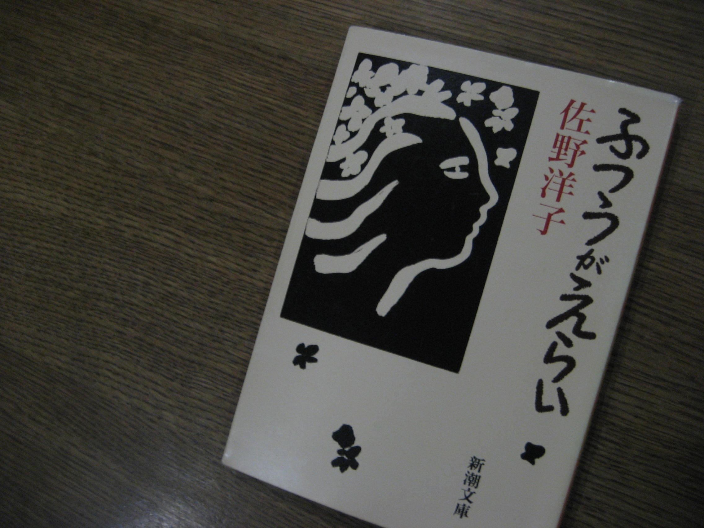 b0166435_1852037.jpg