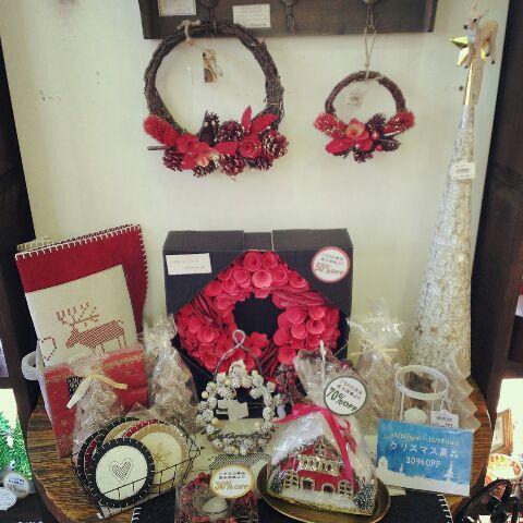 クリスマス商品30%OFF_f0166439_1636143.jpg