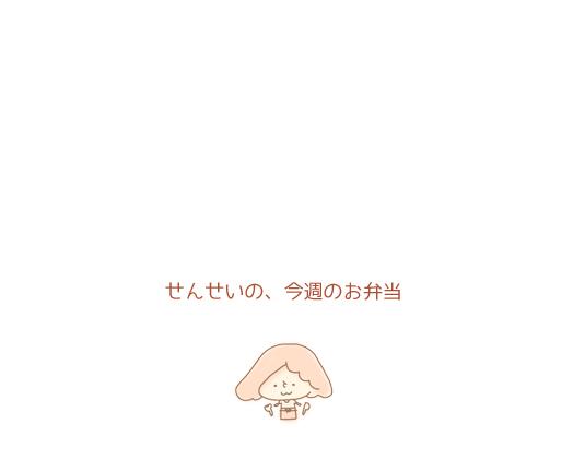 f0350039_08423369.jpg