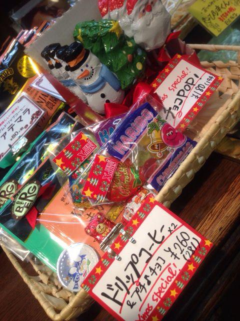 ベルクでクリスマスのプチギフト♪ドリップコーヒーにクリスマスチョコレート♪たくさんご用意しました!_c0069047_21111574.jpg