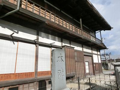 お茶壷道中(甲州街道) 猿橋_f0019247_18223777.jpg