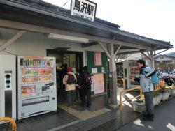 お茶壷道中(甲州街道) 猿橋_f0019247_18373671.jpg