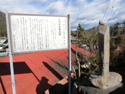 お茶壷道中(甲州街道) 猿橋_f0019247_189991.jpg