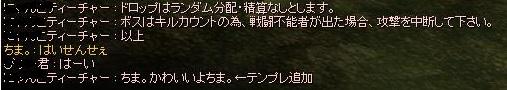 f0101947_22355620.jpg