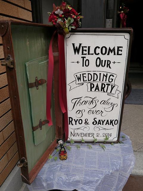 WEDDING PARTY_d0141049_00222346.jpg