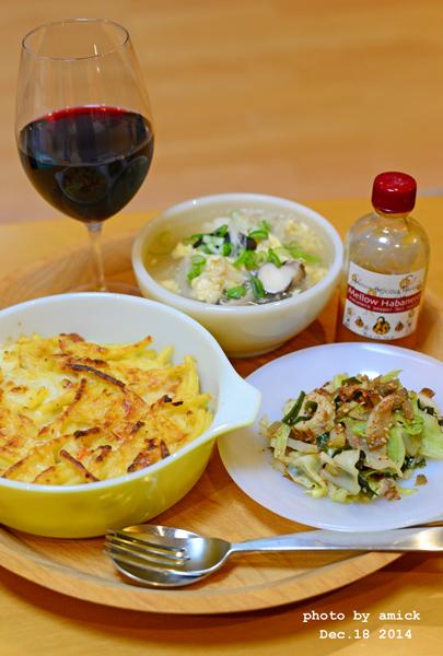 12月19日 金曜日 柚子胡椒風味のきのこと卵の餃子スープ&豆乳マカロニグラタン_b0288550_11225523.jpg