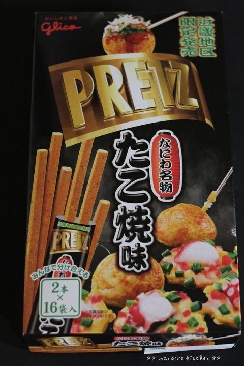 でかっ!(゚◇゚ ☆ bento&晩ご飯♪_c0139375_12274530.jpg