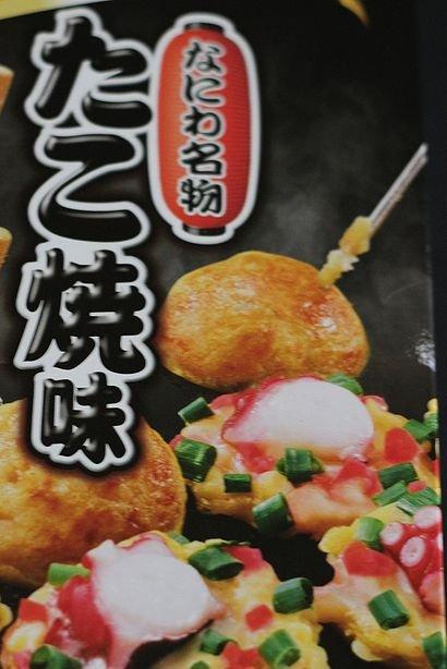 でかっ!(゚◇゚ ☆ bento&晩ご飯♪_c0139375_1227462.jpg