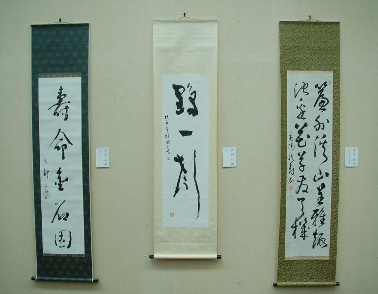 西日本書美術展_c0169176_16473111.jpg