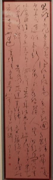 西日本書美術展_c0169176_16474014.jpg