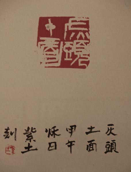 西日本書美術展_c0169176_16475509.jpg