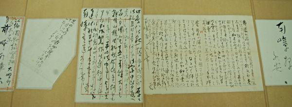 西日本書美術展_c0169176_16480371.jpg